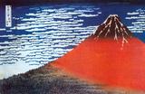 Monte Fuji in Giappone Poster di Katsushika Hokusai