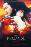 The Promise Print