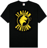 Rocky - Semental italiano - Retro T-Shirt
