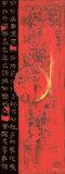 Meditazione Stampe di Xiao Ming