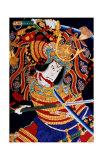 Fighting Samurai Giclee Print