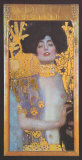 Judith I, 1901 ポスター : グスタフ・クリムト