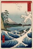 富士三十六景 - 駿河薩多之海上 高品質プリント : 安藤広重(歌川広重)