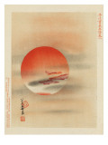 Red Sun Posters