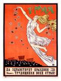 水曜日, 2002/05/01 ジクレープリント : イワノフ
