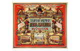 Vintage Russian Tobacco Advertisement Giclee Print