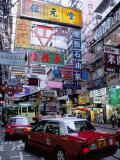 Busy Street, Causeway Bay, Hong Kong Island, Hong Kong, China Photographic Print by Amanda Hall