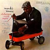 Thelonious Monk - Monk's Music Affiches par Paul Bacon