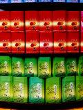 Display at Front of Tea Shop in Old Town, Lijiang, Yunnan, China Lámina fotográfica por Richard I'Anson