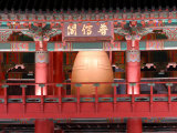 Bosingak New Year Bell, Insadong, Seoul, South Korea Fotografisk tryk af Anthony Plummer