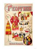 Russian Magician Print