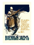 All Must Help Our Glorious Troops Poster von Ivan A. Vladimirov