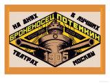 Battleship Potemkin 1905 高品質プリント : アレキサンダー・ロドチェンコ