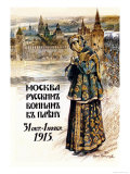 Moscow to the Russian Prisoners of War Poster von Sergei A. Vinogradov