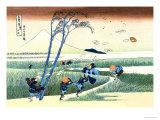 Wind Buffets Travelers in View of Mount Fuji Poster von Katsushika Hokusai