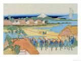Japanese Army Drill Poster von Katsushika Hokusai