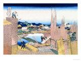 Building in the Village Poster von Katsushika Hokusai