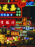 Illuminated Neon Street Signs, Nathan Road in Tsimshatsui, Hong Kong Fotografisk tryk af Gavin Hellier