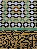 Tile Detail, Bou Inania Medersa, Meknes, Marocco, North Africa Photographic Print by Bruno Morandi