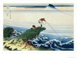 36 Views of Mount Fuji, no. 15: Kajikazawa in Kai Province Giclee Print by Katsushika Hokusai
