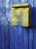 Post box, Novoselitsa, Zakarpattia Oblast, Transcarpathia, Ukraine Fotografie-Druck von Ivan Vdovin
