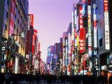 Shinjuku District, Tokyo, Japan Reproducción de lámina sobre lienzo