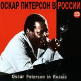 Oscar Peterson In Russia Kunstdruck
