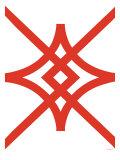 Diamant rouge Posters par  Avalisa