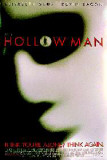 L'uomo senza ombra Poster