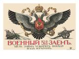 Russian War Bonds, c.1916 Giclee Print