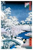 """Il fiume Drum e la """"Collina del tramonto"""", Meguro, dalla serie Cento vedute di luoghi famosi a Edo Foto"""