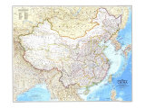 1980 Peoples Republic of China Map Prints by  National Geographic Maps