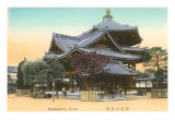 Rokukaku-do Temple, Kyoto, Japan Posters