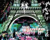 Paris by Night Prints by  Kaly