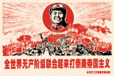 Sayings of Mao Posters by  20th Century Chinese School