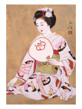 Mid Summer in Kyoto Giclee Print by Goyo Otake