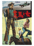 The Misfits, Japanese Movie Poster, 1961 Posters