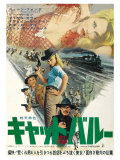 Cat Ballou, Japanese Movie Poster, 1965 Pôsters