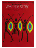 West Side Story, poster del film, in polacco, 1961 Poster