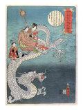 Sea Dragon Giclee Print by Utagawa Kunisada