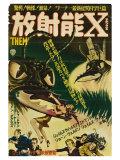 Them!, Japanese Movie Poster, 1954 高品質プリント