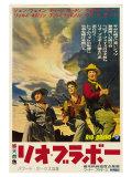 Rio Bravo, Japanese Movie Poster, 1959 Affiches