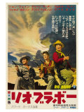 Rio Bravo, Japanese Movie Poster, 1959 Poster