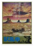Stagecoach, Japanese Movie Poster, 1939 Premium gicléedruk