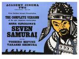 Seven Samurai, 1954 Julisteet