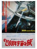 2001: A Space Odyssey, Japanese Movie Poster, 1968 Kunstdrucke