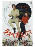 Viva Las Vegas, Japanese Movie Poster, 1964 Prints