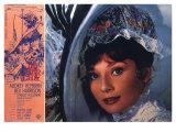My Fair Lady, 1964 高品質プリント