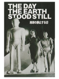The Day The Earth Stood Still, Hong Kong Movie Poster, 1951 Prints