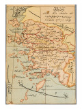Izmir Region of Turkey - Map Giclée-Druck